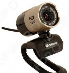 Веб-камера DEFENDER G-Lens 2577