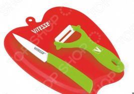 Набор кухонных принадлежностей Vitesse VS-2719. В ассортименте