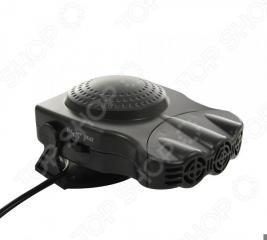 Тепловентилятор с керамическим нагревателем «Зной»