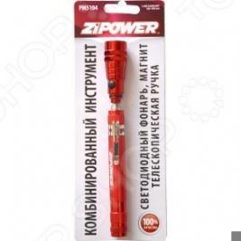 Инструмент многофункциональный Zipower PM 5104