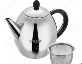 Кофейник Vitesse Natalie