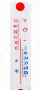 Термометр бытовой Rexant «Солнечный зонтик»
