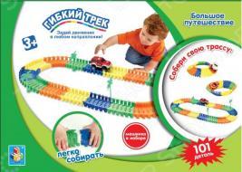 Набор игровой для гонок 1 Toy «Большое путешествие»: 101 деталь