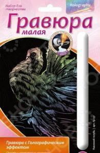 Гравюра маленькая с штихелем Lori «Павлиний голубь»