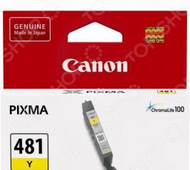 Картридж струйный Canon CLI-481