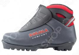 Ботинки лыжные Karjala Comfort