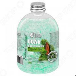 Соль для ванны Банные штучки «Дыхание леса»
