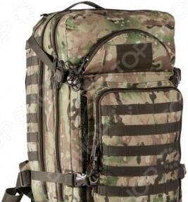 Рюкзак тактический WoodLand ARMADA-4, 45 л
