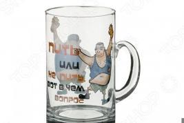 Кружка пивная «Пить или не пить? Вот в чем вопрос!» 352-320