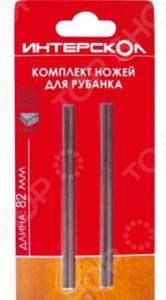 Набор ножей для рубанка Интерскол 2090908200120