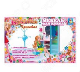 Набор мебели для кукол 1 TOY «Прихожая»