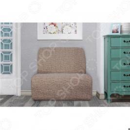 Натяжной чехол на кресло без подлокотников Еврочехол «Андреа»