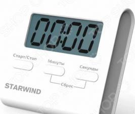 Таймер кухонный StarWind SST1151