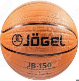 Мяч баскетбольный Jogel JB-150