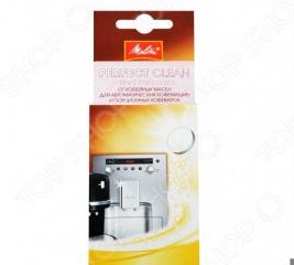 Очищающие таблетки для автоматических кофемашин Melitta 1500791