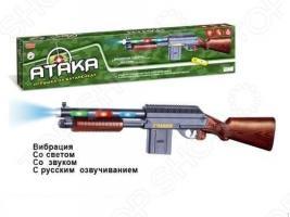 Автомат Zhorya Х75246