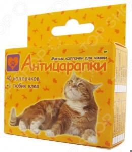 Колпачки на когти для кошек Барбос «Антицарапки» 51511