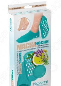 Маска-носки гелевые увлажняющие. Цвет: бирюзовый