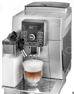 Кофемашина DeLonghi ECAM 25.462.S