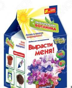 Набор для выращивания Ранок «Вырасти меня. Душистый горошек»