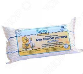 Салфетки влажные для чувствительной кожи BABYLINE Sensitive