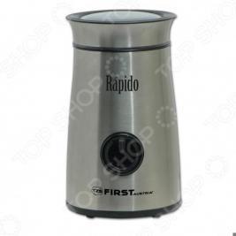 Кофемолка First 5485-3