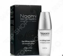 Лифтинг-крем для кожи вокруг глаз Naomi Eye lifting cream with Dead Sea minerals