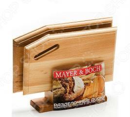 Набор разделочных досок Mayer&Boch Assort