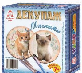 Декупаж по дереву Азбука тойс «Магниты: Котята»