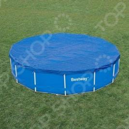 Покрышка для бассейна Bestway 58038. В ассортименте
