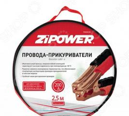 Провода пусковые Zipower PM 0503 N