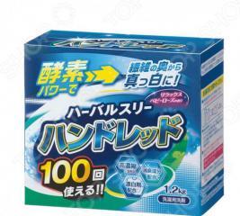 Стиральный порошок Mitsuei Herbal Three «100 стирок»