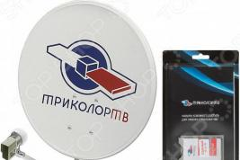 Комплект спутникового телевидения Триколор ТВ UHD «Европа» с модулем условного доступа