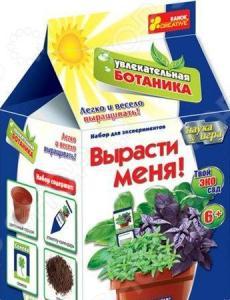 Набор для выращивания Ранок «Вырасти меня. Базилик»
