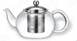 Чайник заварочный с фильтром Vitesse