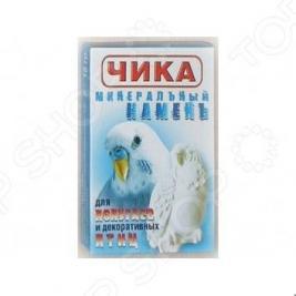 Камень минеральный для птиц ЧИКА 15303