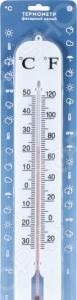 Термометр бытовой ТБ-45м