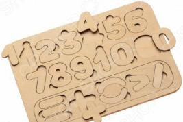 Набор обучающий для ребенка Bradex «Цифры и счет»