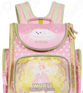 Рюкзак школьный Grizzly RA-668-3/1