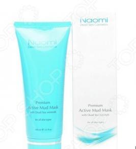 Активная маска для лица Bradex Naomi. Premium Active Mud