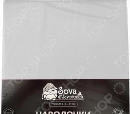 Комплект из 2-х наволочек гладкокрашеных Сова и Жаворонок Premium
