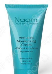 Крем от акне для жирной и проблемной кожи Naomi Active Moisturising With Dead Sea Minerals