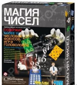 Набор для изобретателей 4M «Магия чисел»