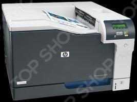 Принтер HP CE711A
