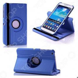 Чехол для планшета skinBOX rotation 360 для Samsung Galaxy Tab 2 7.0 P3100