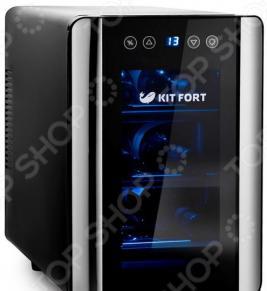 Холодильник винный KITFORT КТ-2401