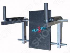 Навес для пресса PLASTEP регулируемый по ширине