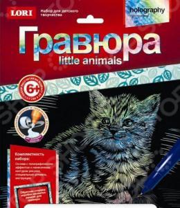Гравюра маленькая с штихелем Lori «Котенок британец»