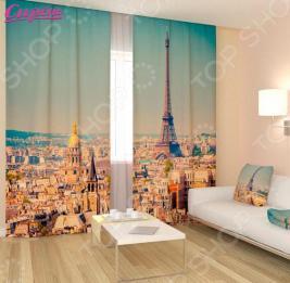 Фотошторы Сирень «Утренний Париж»