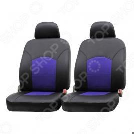 Набор чехлов для сидений SKYWAY Exclusive
